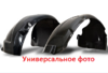 Локеры задние Great wall Hover H3 2010-16