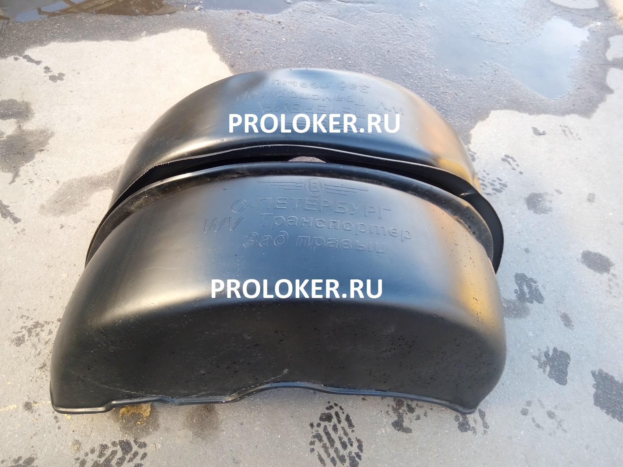 Локеры транспортер пластинчатый транспортер назначение
